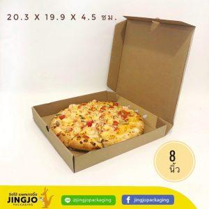 กล่องพิซซ่า Pizza box