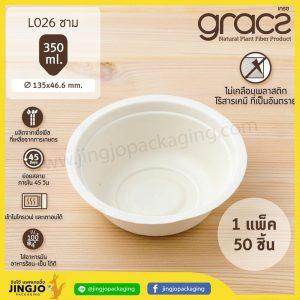 Gracz L026