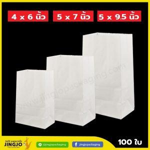ถุงกระดาษ