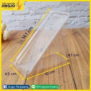 กล่องแซนวิช กล่องพลาสติกใส มีล็อกในตัว
