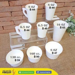 แก้วกระดาษ/ แก้วกาแฟ/ ปลอกสวมแก้วกาแฟ/ ถ้วยไอศครีม/ ถ้วยพุดดิ้ง-เต้าฮวย