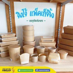 กล่องอาหารกระดาษคราฟท์น้ำตาล-ขาว