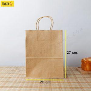 ถุงกระดาษ ถุงกระดาษคราฟท์ ถุงกระดาษหูหิ้ว สีน้ำตาล ขนาด 20x27 +11 ซม.