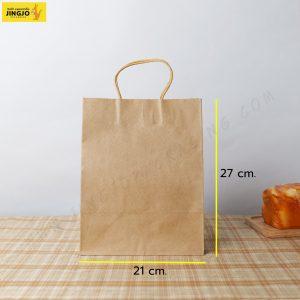 ถุงกระดาษ ถุงกระดาษคราฟท์ ถุงกระดาษหูหิ้ว สีน้ำตาล ขนาด 20x27 +15 ซม.