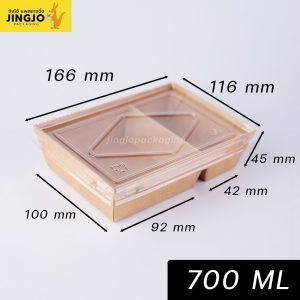 กล่องกระดาษ กล่องกระดาษใส่อาหาร กล่องข้าวกระดาษ กล่องไฮบริด กล่องกระดาษคราฟท์ ฝาใส 700 ML